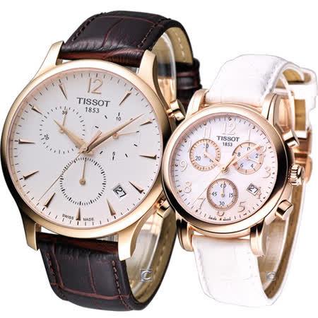 天梭 TISSOT 浪漫情人時尚對錶 T0636173603700 T0502173611200