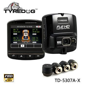 TYREDOG行車胎壓記錄器TD-5307A-X
