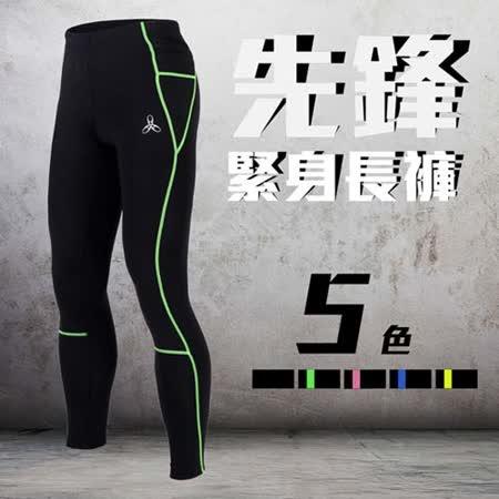 (男) HODARLA 先鋒緊身長褲-緊身褲 台灣製 慢跑 路跑 黑螢光綠