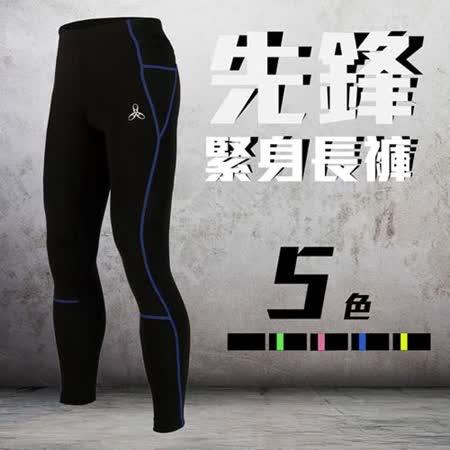 (男) HODARLA 先鋒緊身長褲-緊身褲 台灣製 慢跑 路跑 黑藍