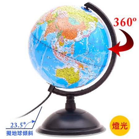 【風車圖書】20 cm (燈光) 行政區學生地球儀 - 教學專用 31905004