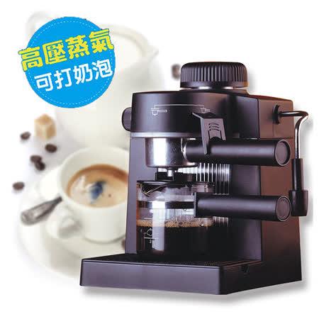 【EUPA優柏】高壓蒸氣咖啡機 TSK-183