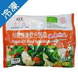 非凡比有機速凍混合蔬菜健康時蔬250g/包