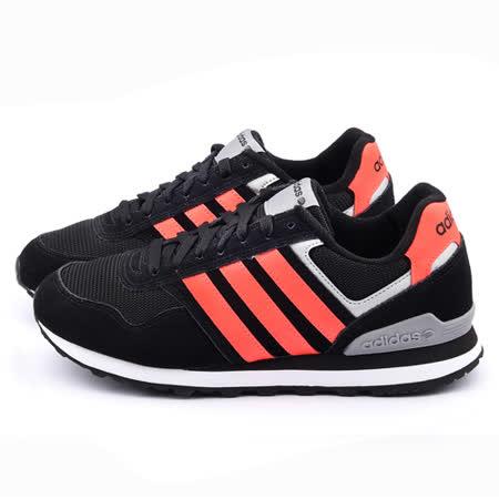 Adidas 男款 10K 輕量慢跑鞋F98294-黑橘