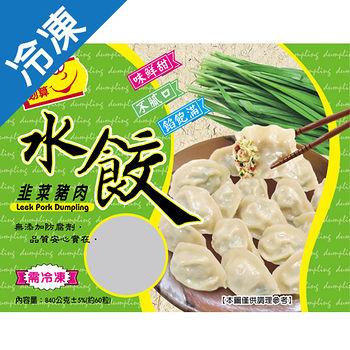 最划算韭菜豬肉水餃840G