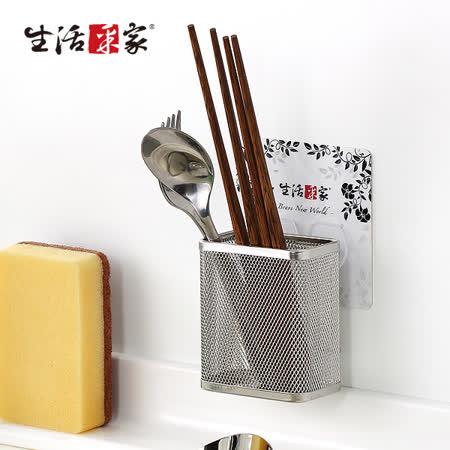 【生活采家】樂貼系列台灣製304不鏽鋼廚房用刀叉筷匙網籃#27150