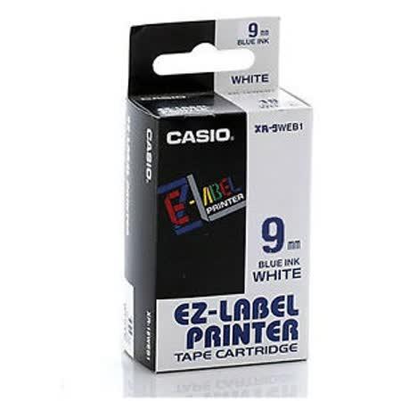 【CASIO 卡西歐】 XR-9WEB1 白底藍字 標誌帶/標籤帶/色帶/標籤機色帶 (9m/m×8M)
