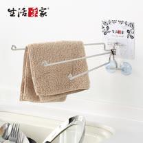 【生活采家】樂貼系列台灣製304不鏽鋼廚房用三桿抹布架#27140