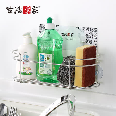 【生活采家】樂貼系列台灣製304不鏽鋼廚房用大洗碗精架#27199