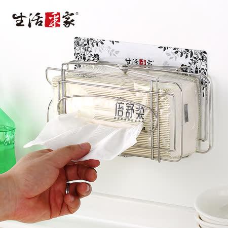 【生活采家】樂貼系列台灣製304不鏽鋼廚房用伸縮面紙架#27167