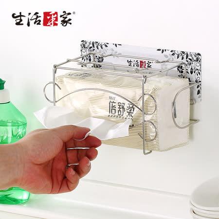【生活采家】樂貼系列台灣製304不鏽鋼廚房用抽取式面紙架#27205
