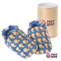 英國 POCONIDO 純手工柔軟嬰兒鞋 ( 6種款式 )