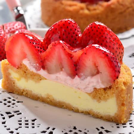 冬季必敗甜點★艾波索.貝拉公主草莓乳酪4吋★使用日本北海道乳酪×紐西蘭頂級乳酪完美比例融合的無限乳酪為基底,中間鋪上主廚特製草莓卡士達及滿滿的草莓,濃郁韻味交織口中,讓您有滿滿的幸福