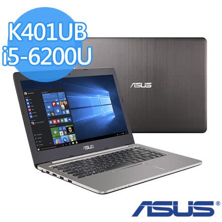 ASUS  華碩 K401UB 14吋FHD/i5-6200U/NV940 2G獨顯/1TB+24GSSD 效能輕量筆電