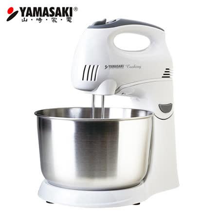 [YAMASAKI 山崎家電]座式/手提兩用型食物攪拌機 SK-270
