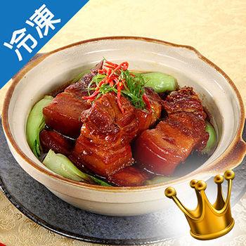佳佳東坡肉600G+-5%/盒(年菜)