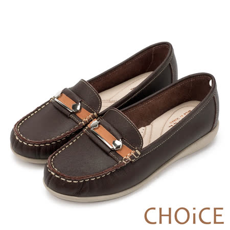 CHOiCE 減壓舒適款 牛皮五金飾釦特殊壓紋休閒鞋-咖啡