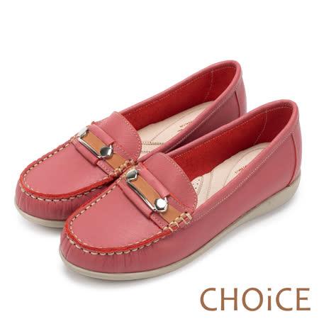 CHOiCE 減壓舒適款 牛皮五金飾釦特殊壓紋休閒鞋-紅色