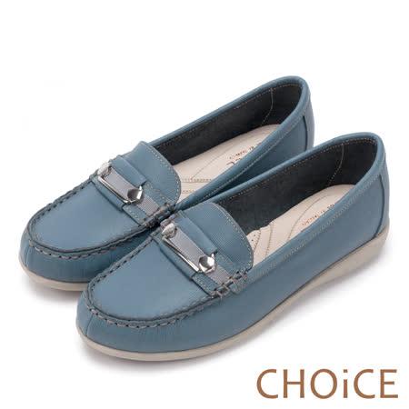CHOiCE 減壓舒適款 牛皮五金飾釦特殊壓紋休閒鞋-淺藍