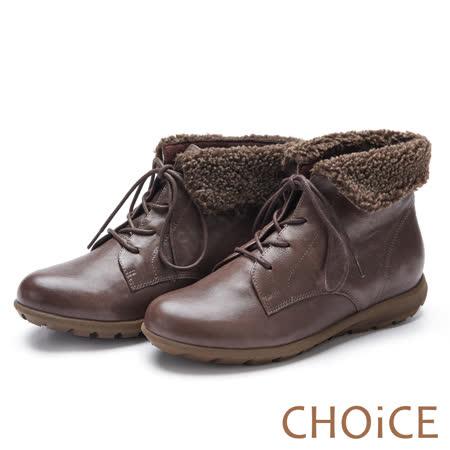 CHOiCE 舒適暖呼呼必備款 真皮兩穿反領捲毛綁帶踝靴-咖啡
