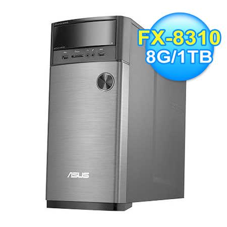 ASUS 華碩 M52BC-0021 【八核戰神無雙】 FX-8310 8G 1TB GT7404G獨顯 Win8.1電腦