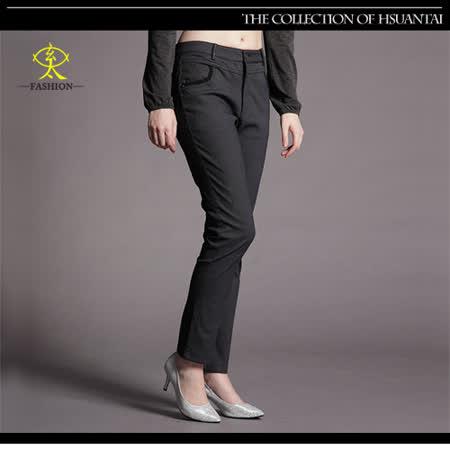 玄太-條紋配色彈性磨毛保暖合身褲(黑)