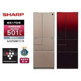 『SHARP』☆夏普 日本原裝 501L 六門玻璃鏡面對開冰箱 SJ-GT50BT