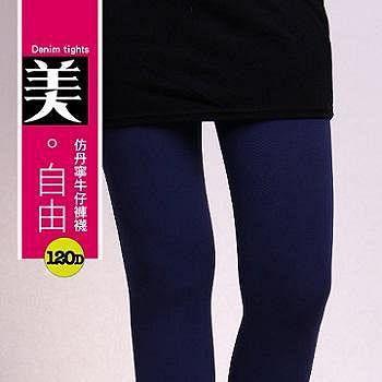 蒂巴蕾Deparee 美。自由 120D仿丹寧牛仔褲襪 藏青/顯瘦黑