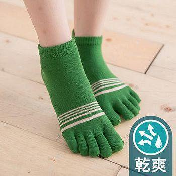 蒂巴蕾 Deparee TOE SOCKS乾爽五指短襪 細條紋