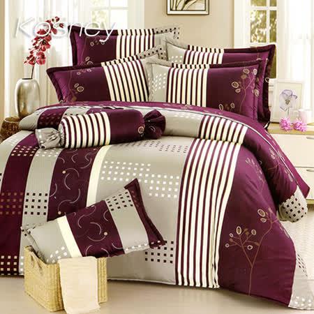 《KOSNEY 紫韻魅力》加大100%活性精梳棉六件式床罩組台灣製