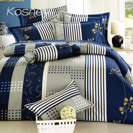 《KOSNEY 藍韻魅力》加大100%活性精梳棉六件式床罩組台灣製