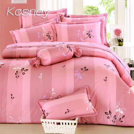 《KOSNEY 粉愛心情》加大100%活性精梳棉六件式床罩組台灣製