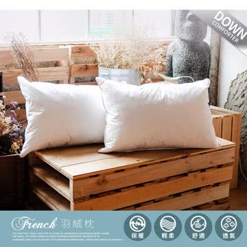 La Veda 法國羽絨枕