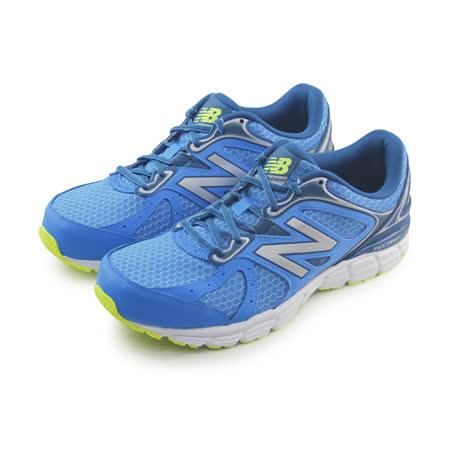 (男)NEW BALANCE 慢跑鞋 藍/螢光黃-M560LY6