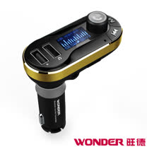 WONDER旺德 車用藍牙音響轉換器 WA-V02TB