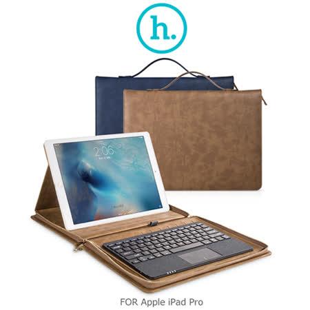 HOCO Apple iPad Pro 里歐公文包款保護套