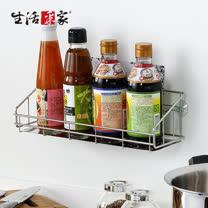 【生活采家】樂貼系列台灣製304不鏽鋼廚房用長形置物架#27211