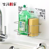 【生活采家】樂貼系列台灣製304不鏽鋼廚房用小型洗碗精架#27201