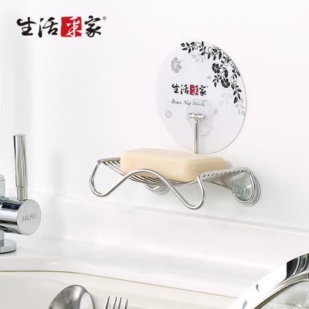 【生活采家】樂貼系列台灣製304不鏽鋼廚房用香皂架#27215