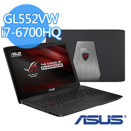ASUS 華碩 GL552VW i7-6700HQ 15.6吋 1TB+128G SSD GTX960M 2G獨顯 強勁效能電競筆電-【加送8G記憶體(需自行安裝)】
