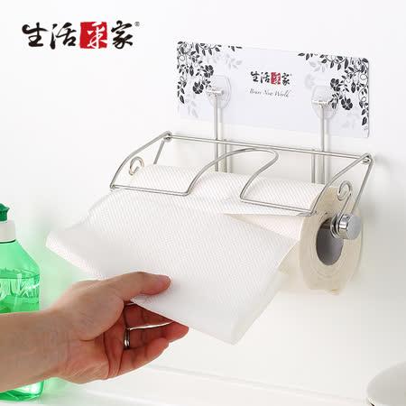 【生活采家】樂貼系列台灣製304不鏽鋼廚房用捲筒紙巾架#27209