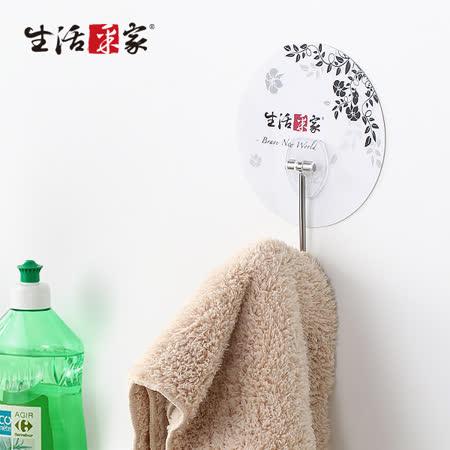 【生活采家】樂貼系列台灣製304不鏽鋼廚房用單掛勾(5入組)#99397