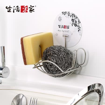 【生活采家】樂貼系列台灣製304不鏽鋼廚房用菜瓜布架#27216