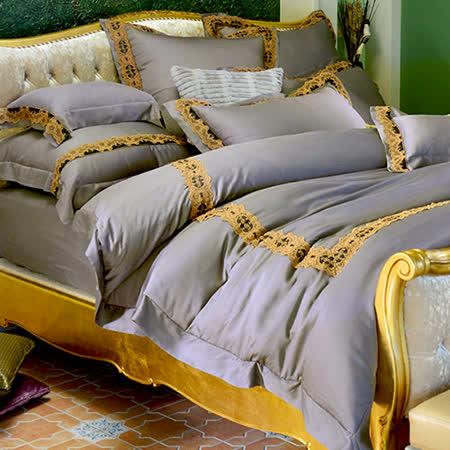 義大利La Belle《威廉王子》特大天絲蕾絲四件式防蹣抗菌舖棉兩用被床包組