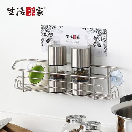 【生活采家】樂貼系列台灣製304不鏽鋼廚房用調味罐架#27202