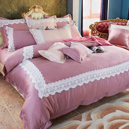 義大利La Belle《愛琴維納斯-紫》特大天絲蕾絲四件式防蹣抗菌舖棉兩用被床包組