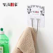 【生活采家】樂貼系列台灣製304不鏽鋼廚房用雙掛勾架(3入組)#99396