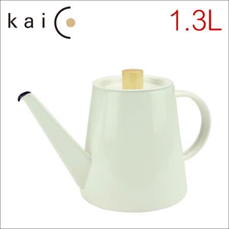 日本 kaico K-017琺瑯壺 手沖壺 咖啡壺 1.3L (HG9047)