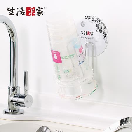 【生活采家】樂貼系列台灣製304不鏽鋼廚房用瀝水勾掛單杯架(2入組)#99398