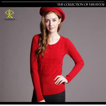 玄太-高雅百搭幾何織紋針織上衣(紅/米白)